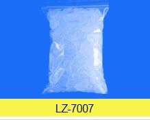 主要用于粉末涂料中消光劑的制備。