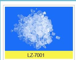 7002A苯乙烯及丙烯酸類乳液聚合的支持樹脂