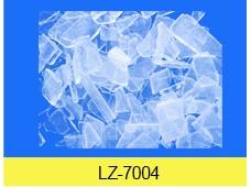 用于制備微波熱合上光油乳液合成的支持樹脂